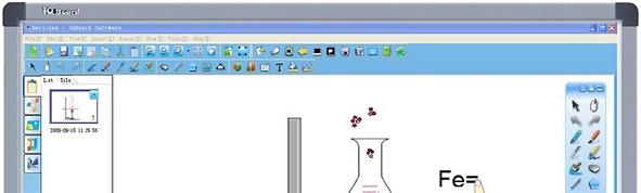 Интерактивные доски и системы IQBoard