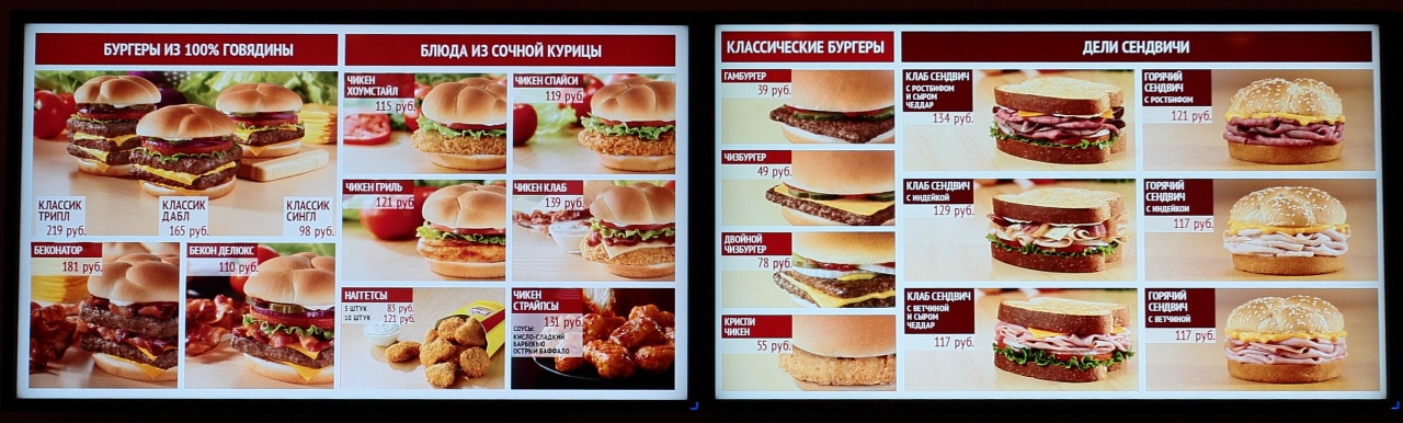 цифровое меню для кафе быстрого питания